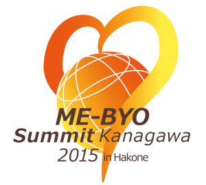 me-byo summit